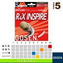 マルチレイド R4X インスパイア/MULTILADE R4X INSPIRE(BS180)《ゴーセン バドミントン ストリング(単張)》ガットバドミントンガ..