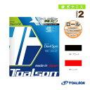 レンコン デビルスピン/RENCON DEVIL SPIN/240mロール(7352512/7353012)《トアルソン テニス ストリング(ロール他)》ガット(ポ..