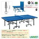 [送料別途]卓球台/内折セパレート移動式(PG-2500)《ユニバー 卓球 コート用品》