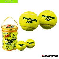 [ブリヂストン テニス ボール]NP 30球入『1袋』(BBA460T)の画像
