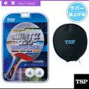 Tsp-25460-1
