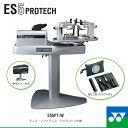 ES5 PROTECH/エレクトリックストリングマシン 5PTW(ES5PT-W)《ヨネックス テニス・バドミントン ストリングマシン》