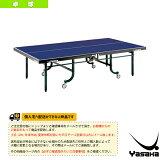 【】卓球台 MT-315/内折式 - T-315 [卓球卓球台 ヤサカ/Yasaka]