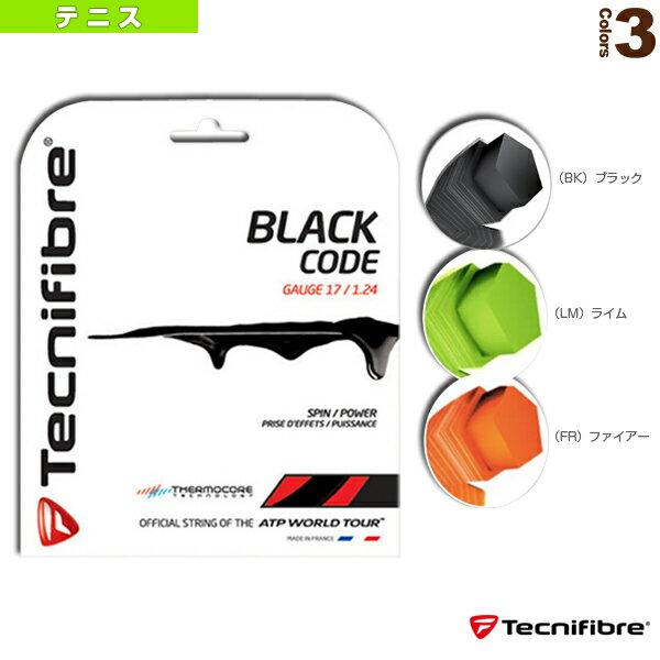 BLACK CODE/ブラックコード(TFG503/TFG504/TFG505/TFG506)《テクニファイバー テニス ストリング(単張)》ガットポリ