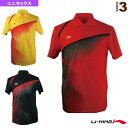 ユニゲームシャツ/ユニセックス(AAYH033)《リーニン テニス・バドミントン ウェア(メンズ/ユニ)》