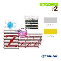 『10張単位』ZIGZA125(7362510)《トアルソン テニス ストリング(単張)》ガット(ポリエステル)の画像