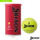 Srixon-1-1