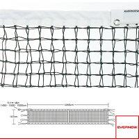 [エバニュー テニス コート用品]全天候硬式テニスネット上部ダブル式 T104/センターストラップ付(EKE572)の画像