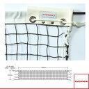 ソフトテニスネット ST107/正式(EKE589)《エバニュー ソフトテニス コート用品》
