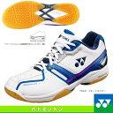 Ynx-shb767sf-524-1