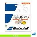 [バボラ テニスストリング(単張)]プロハリケーンツアー+VS(BA281030/BA281031)