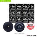 『1箱/12球単位』COMPETITION XT(DA50030)《ダンロップ スカッシュ ボール》