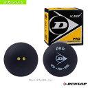 PRO XX/1球(DA50036)《ダンロップ スカッシュ ボール》