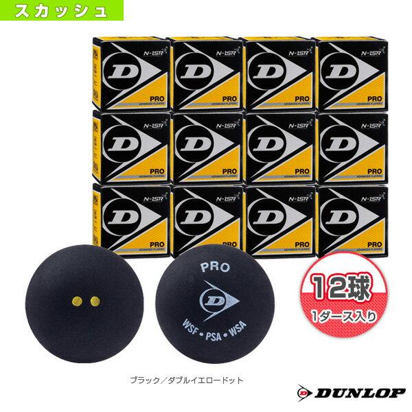 [ダンロップ スカッシュ ボール]『1箱/12球単位』PRO XX(DA50036)