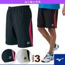 ゲームパンツ/ハーフ丈/ユニセックス(62JB4001)《ミズノ テニス・バドミントン ウェア(メンズ/ユニ)》