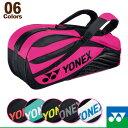 Ynx-bag1412r-1