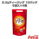 [コカ・コーラ オールスポーツ サプリメント・ドリンク]【送...