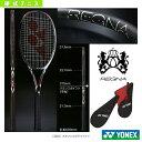 Ynx-rgn-1