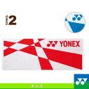 Ynx-ac1043-1