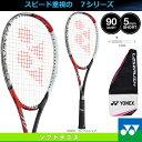 レーザーラッシュ 7V/LASERUSH 7V(LR7V)《ヨネックス ソフトテニス ラケット》