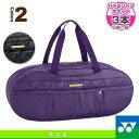 Ynx-bag1562b-1