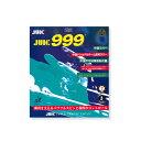 JUIC999/攻撃用(1030)《ジュウイック 卓球 ラバー》