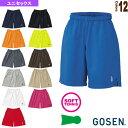ハーフパンツ/ユニセックス(PP1100)《ゴーセン テニス・バドミントン ウェア(メンズ/ユニ)》