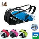 Ynx-bag1522r-1
