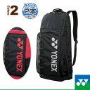 Ynx-bag1529-1