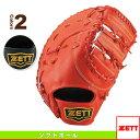 Zet-bscb52512-1