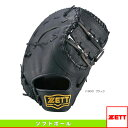 Zet-bsfb56513-1