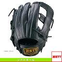 Zet-bsgb3700-1