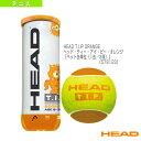 HEAD T.I.P ORANGE/ヘッド・ティー・アイ・ピー・オレンジ/『ペット缶単位(1缶/3球)』(578123)《ヘッド テニス ボール》