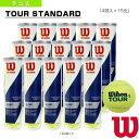 [ウィルソン テニスボール]TOUR STANDARD/ツアースタンダード『4球入×15缶』(WRT103800)