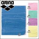 【期間限定特価!】アリーナ【arena】セームタオル Mサイズ FAR-4932