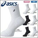 アシックス【asics】ソックス18 バレーボール バスケットボール テニス ランニング ウェア XAS255