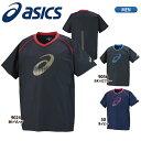 【あす楽対応】アシックス【asics】バレーボール ウェア メンズ 半袖ピステ ウォームアップシャツ XWW625