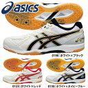 20%OFF asics 【アシックス】 バレーボール シューズ ローテジャパンライト TVR471 バレーシューズ