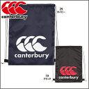canterbury 【カンタベリー】 ラグビー マルチパック AB06354