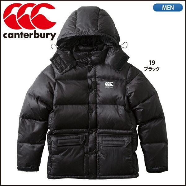 カンタベリー 【canterbury】 ダウン ジャケット RA77549 メンズ