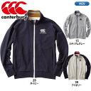【セール30%OFF】canterbury 【カンタベリー】 スエット トラックジャケット RA46643