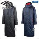 【セール30%OFF 】UMBRO 【アンブロ】 グラフィック ロングコート UCA1640