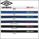 UMBRO 【アンブロ】 ストッキングベルト UJS7000
