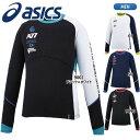 【セール40%OFF】asics 【アシックス】 A77 ウォーム 長袖Tシャツ XA6205