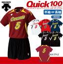DESCENTE【デサント】 バレーボール ユニフォーム ユニセックス ジュニア Quick 100 ゲームシャツ・パンツセット DSS-4922 DSS4912 ..