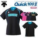DESCENTE【デサント】バレーボール ユニフォーム レディース Quick 100 II プラクティスシャツ DSS-5421W クイック100