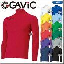 ガビック 【GAViC】 ストレッチインナートップ GA8301 チームオーダー対応