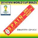 FIFA WORLD CUP BRAZIL オフィシャルグッズ!応援グッズ・サポーターアイテム【セール50%OFF】 FIFA ワールドカップ ブラジル 2014 オフィシャルグッズ タオルマフラー(スペイン)