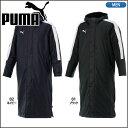 プーマ 【PUMA】 ロング ボアコート 654983...