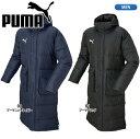 プーマ【PUMA】ロング ダウンコート 654984...